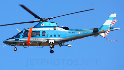 A picture of JA10ME - AgustaWestland AW109 - [11779] - © Sakura