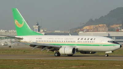 B-2503 - Boeing 737-7W0 - China Yunnan Airlines