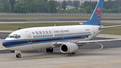 B-2575 - Boeing 737-37K - China Southern Airlines
