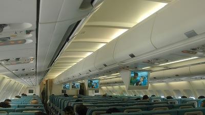 4R-ALC - Airbus A330-243 - SriLankan Airlines