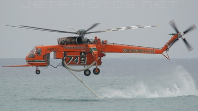 N218AC - Sikorsky S-64E Helitanker - Protezione Civile (Erickson Air-Crane)