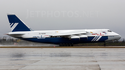 RA-82080 - Antonov An-124-100 Ruslan - Polet Flight