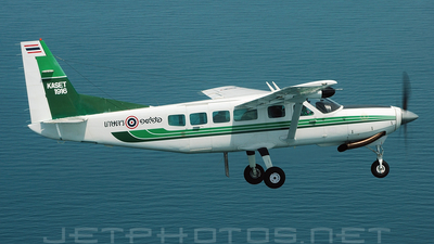 1916 - Cessna 208B Grand Caravan - Thailand - Bureau of Royal Rainmaking and Agricultural Aviation (KASET)