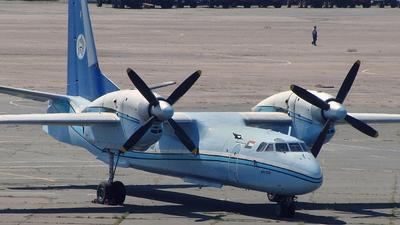 ST-PAW - Antonov An-32 - Sudan - Police