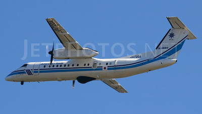 JA720A - Bombardier Dash 8-315 - Japan - Coast Guard