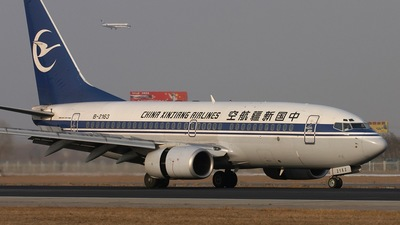B-2163 - Boeing 737-7K9 - China Xinjiang Airlines