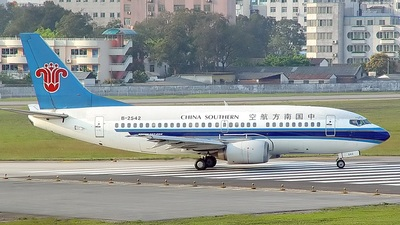 B-2542 - Boeing 737-5Y0 - China Southern Airlines