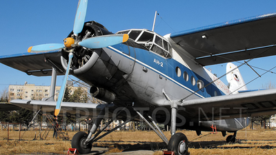 Antonov An-2 - Russia - Defence Sports-Technical Organisation (ROSTO)