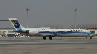 B-2100 - McDonnell Douglas MD-90-30 - China Northern Airlines