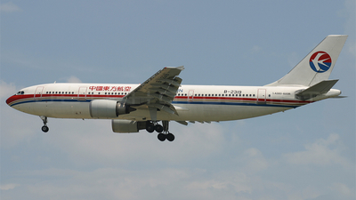 B-2319 - Airbus A300B4-605R - China Eastern Airlines