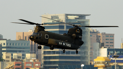 7302 - Boeing CH-47SD Chinook - Taiwan - Army