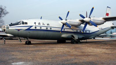 1151 - Antonov An-12 - Civil Aviation Administration of China (CAAC)