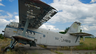Antonov An-2 - Air Ukraine