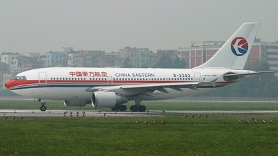 B-2303 - Airbus A310-222 - China Eastern Airlines