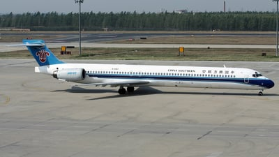 B-2267 - McDonnell Douglas MD-90-30 - China Southern Airlines