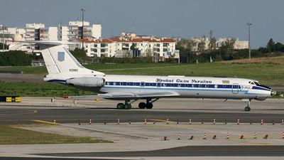 63982 - Tupolev Tu-134A-3 - Ukraine - Air Force
