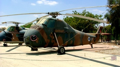 07 - Sikorsky S-58 - Israel - Air Force