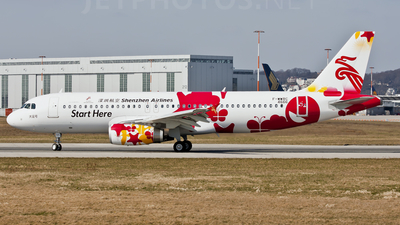 F-WWBC - Airbus A320-232 - Shenzhen Airlines