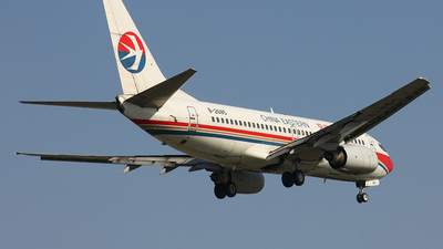 B-2685 - Boeing 737-79P - China Eastern Airlines