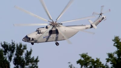 901 - Mil Mi-26T Halo - Russia - Defence Sports-Technical Organisation (ROSTO)