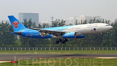 B-6057 - Airbus A330-243 - China Southern Airlines