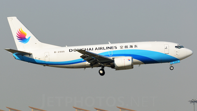 B-2505 - Boeing 737-36Q(SF) - Donghai Airlines