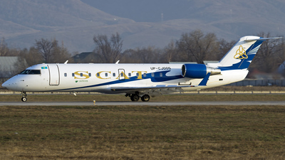 UP-CJ005 - Bombardier CRJ-200ER - Scat Air Company