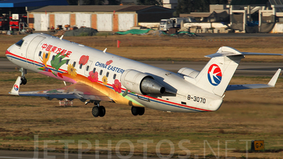 B-3070 - Bombardier CRJ-200ER - China Eastern Airlines