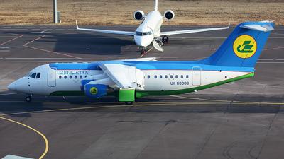 UK80003 - British Aerospace Avro RJ85 - Uzbekistan Airways