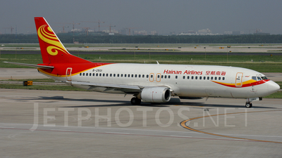B-2501 - Boeing 737-44P - Hainan Airlines