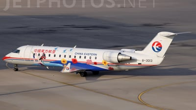 B-3013 - Bombardier CRJ-200ER - China Eastern Airlines