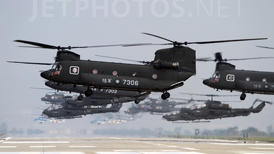 7306 - Boeing CH-47SD Chinook - Taiwan - Army
