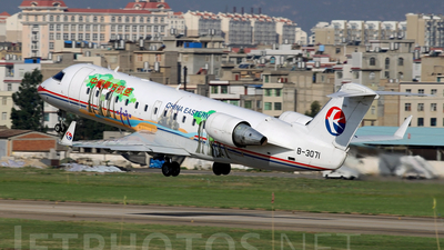 B-3071 - Bombardier CRJ-200ER - China Eastern Airlines