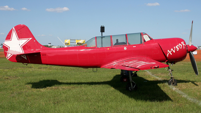 A picture of N52XS -  - [9912203] - © Terry Figg