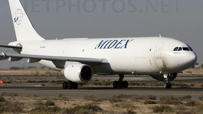 A picture of A6MDD - Airbus A300B4203(F) - [203] - © Tamas Vekony