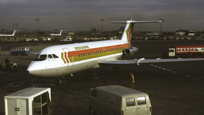 N1136J - British Aircraft Corporation BAC 1-11 Series 203AE - Mohawk Airlines