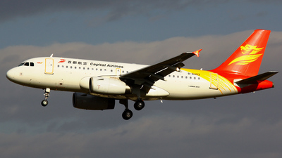 B-6403 - Airbus A319-132 - Capital Airlines