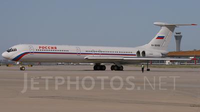 RA-86466 - Ilyushin IL-62M - Rossiya Airlines
