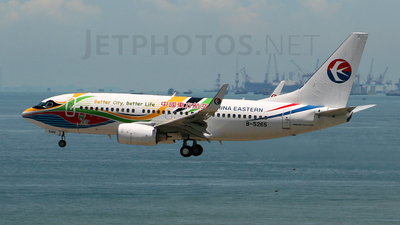 Boeing 737-79P - China Eastern Airlines