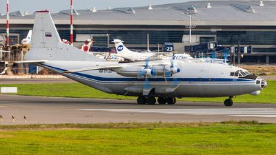 RA-11130 - Antonov An-12B - Kosmos Airlines (KSM)