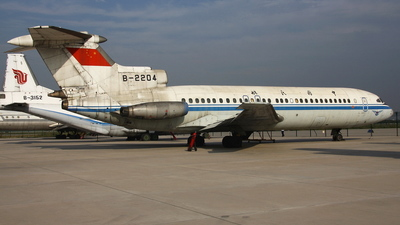 B-2204 - Hawker Siddeley HS-121 Trident 1 - Civil Aviation Administration of China (CAAC)