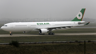A picture of FWWKN - Airbus A330 - Airbus - © ALFONSOO