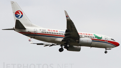 B-5267 - Boeing 737-79P - China Eastern Airlines