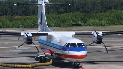 N447AM - ATR 72-212 - American Eagle (Executive Airlines)