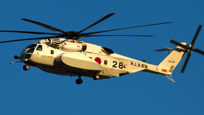 8628 - Sikorsky MH-53E Sea Dragon - Japan - Maritime Self Defence Force (JMSDF)