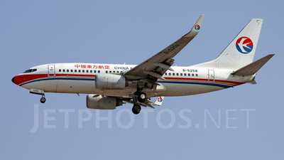 B-5258 - Boeing 737-79P - China Eastern Airlines