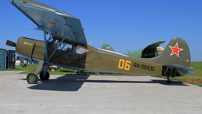RA-0943G - Yakovlev Yak-12M - Private