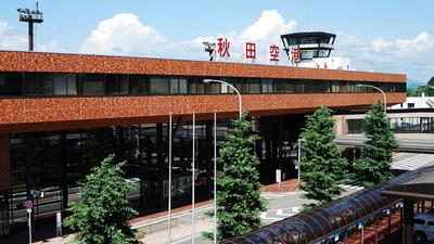 RJSK - Airport - Terminal