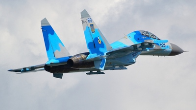69 - Sukhoi Su-27UB Flanker C - Ukraine - Air Force