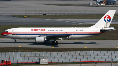 B-2306 - Airbus A300B4-605R(F) - China Eastern Airlines